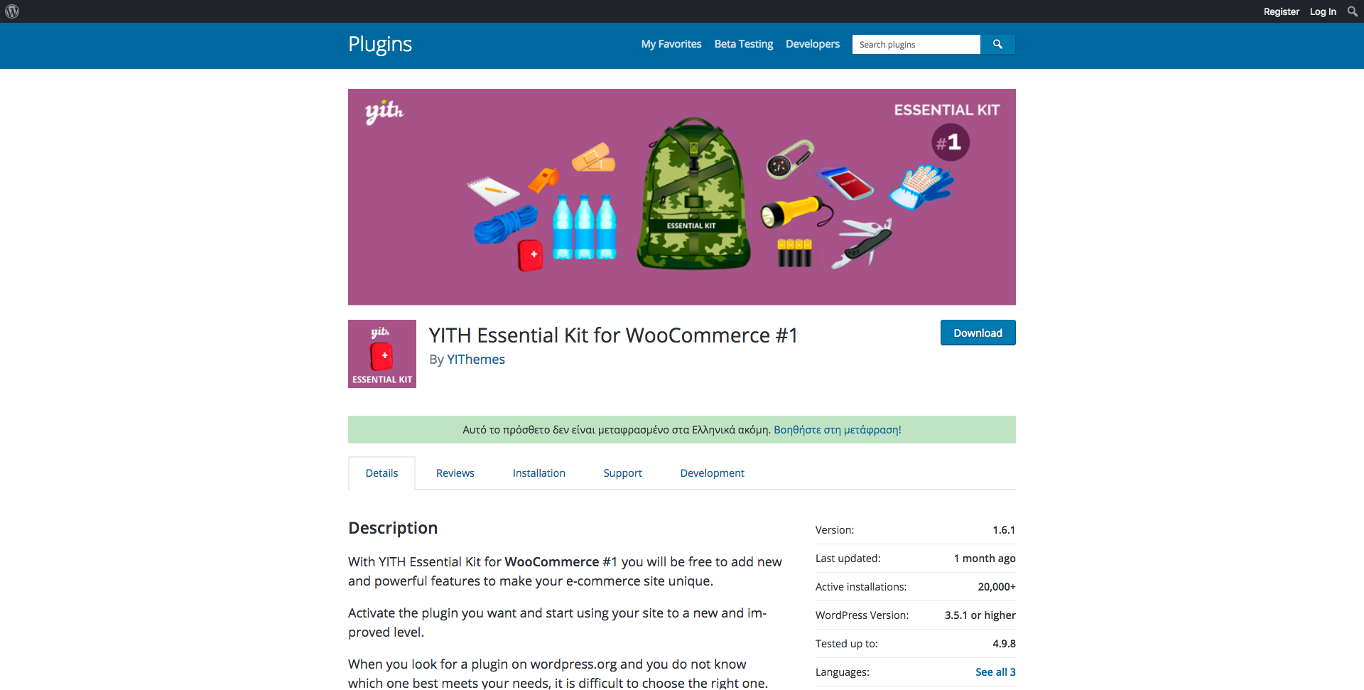 20 WooCommerce Plugins that Supercharge Your Store   LearnWoo