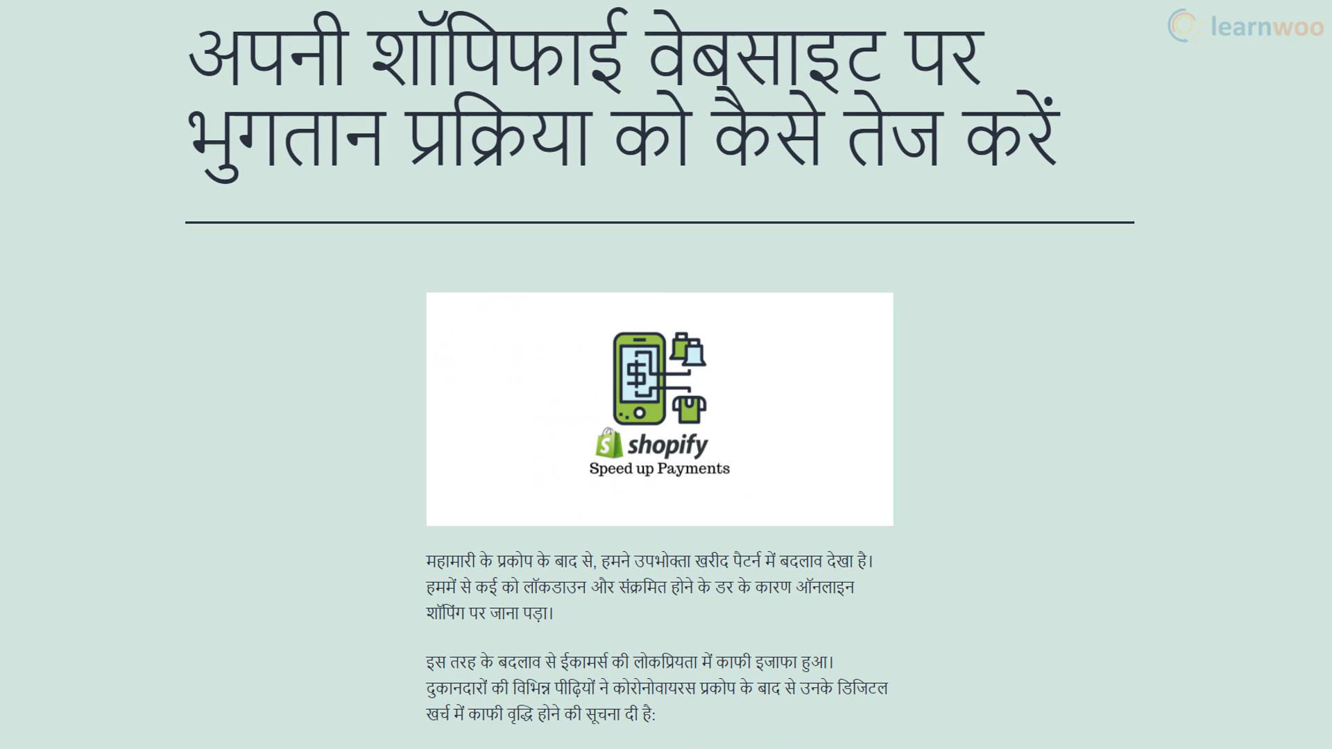 hindi website